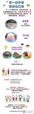 五一亲子乐,游戏免费玩!【寻乌华南国际汽车城】