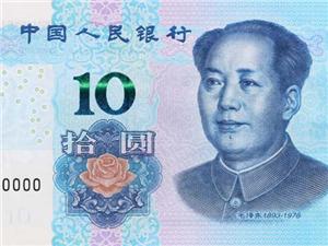 2019版人民币发行将会加速99版人民币退市预期!