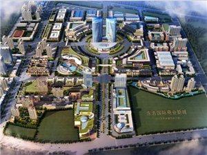 不爱亿万别墅,只中意LOFT公寓,东方国际新品loft公寓荣耀面世!