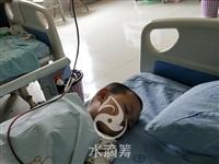 【全城爱心接力】情系义卖,大爱富顺,让我们一起去救救这个6岁男孩!!!