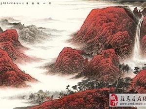 天中�傲:�盍袅x城市山水��《燕山����D》亮相北京世界�@�博�[��
