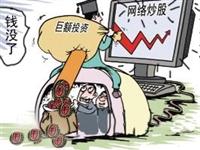【百姓爆料】亮剑:江山警方破获一起跨境网络诈骗案,53万退赔给受害人