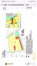 网传的博兴规划图是真的吗?说是还建幼儿园呢,那西谷王小区和蒲姑小区这一