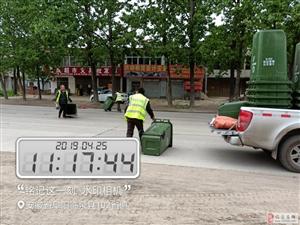 威尼斯人线上平台国祯环卫项目公司积极清洗、调换破损垃圾桶 ????