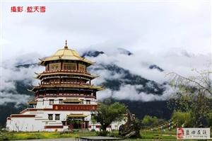 蓝天户外2019旅第04次西藏旅游活动信息