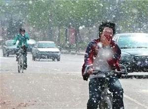 """潢川5月""""暴雪""""?不敢出门、开窗...快来看看到底怎么回事!"""