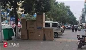 潢师附近商户占道经营,相关部门官方回复:如拒不整改,将采取强制措!