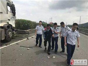 化州某中队长高速遇车祸被央视曝光!