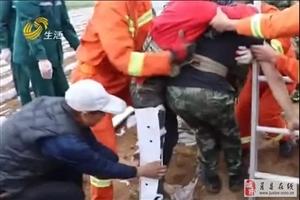 惊险一幕!莒县一女子坠入5米深坑!大腿骨折...