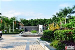 美丽的河婆滨江公园