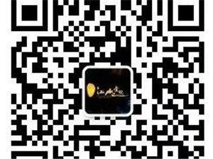 【江山・壹号】澜庭叠院,五一嘉年华,好礼送不停