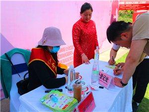 滁州婚恋嘉年华文化节圆满举行