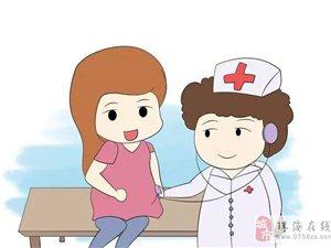 怀两次,停育两次,如何拯救你――我的宝宝?