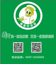 【春天大药房国医微课堂】――养肝护肝要从春天开始!