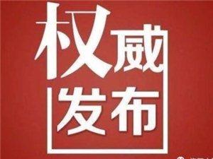"""【城事】吉林省""""两红两优""""表彰名单出炉!141名个人和100个集体上榜"""