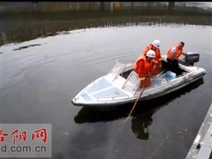 痛心!澳门网上投注娱乐一11岁男孩不幸落水溺亡!
