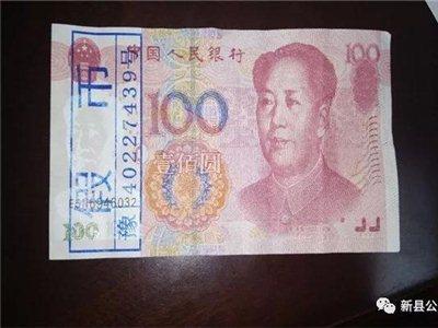 潢川男子用假币买药,被发现后掏出200块真钱求老板别报警,结果…