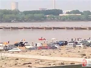 不幸!有人在黄河溺水不幸身亡!天热了,这件事大家都要注意……