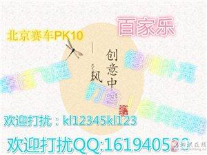 北京��五六56�a走��2019��家研�l78七八�a�L雪球定位盈利方案