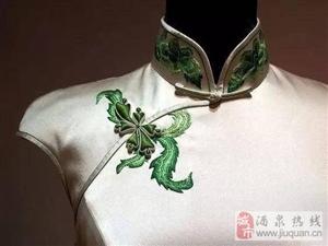 美丽的中国盘扣
