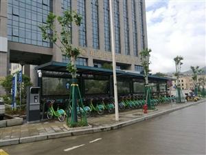 快报!这里新设了公共自行车站点哟~
