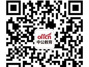 2019海南又变特岗教师计划招录500人