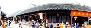 五一休闲游:窑湾古镇