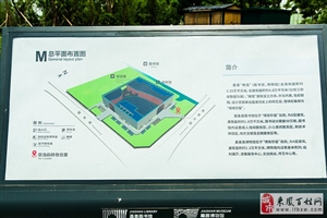 嘉善县博物馆