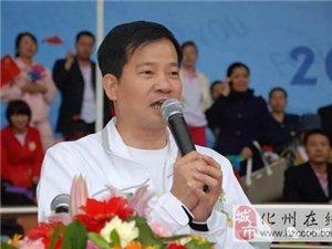 为化州杨梅至滨江烂路捐200万?竟然也是他干的?