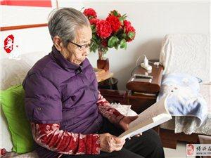 【身边】第18期:博兴83岁老母亲从教35载,桃李无数!没想到还会……
