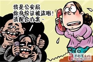 金沙平台朋友们,你接到过类似的诈骗电话吗?一起来聊聊,你遇到过哪些?