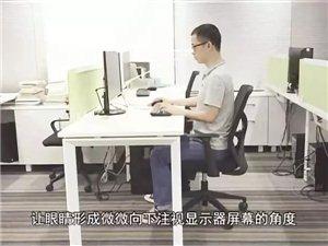 上班族必看!长时间使用电脑,你必须重视这四件事