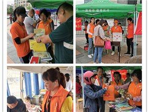 天恒彩票注册滴水公益开展世界红十字日宣传活动