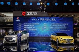 心动的感觉!L2级智能驾驶辅助,汉腾V7或成女司机家用首选MPV