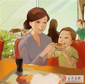 母亲节,请金沙平台网址人写出妈妈的故事或想对妈妈说的话!