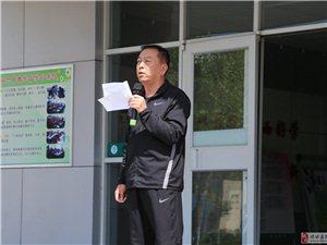 博兴六中举行防灾减灾应急疏散安全演练