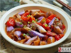 美味的炒茄子,非常下饭,香味四溢,好吃不油腻~