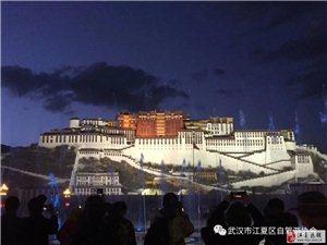 走�M西藏 川藏�+青藏� 自�{18日游