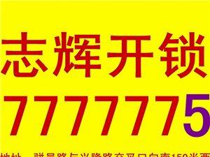 �R朐�_�i �_汽��i  7777775
