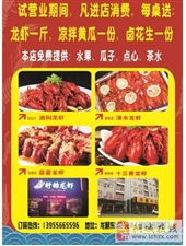 桐城这家龙虾店如果你不提前预定,绝对吃不到!都是高品质的龙虾(文内有福
