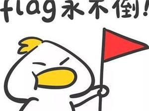 """曾�的""""�沤z三��"""",如今有�l逆�u成高富��?"""