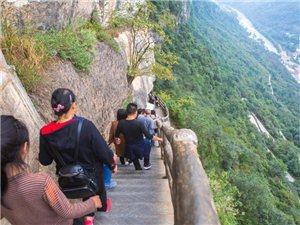 有一条修在悬崖边的栈道您知道吗?
