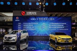 细节彰显诚意,汉腾中高端家用MPV-汉腾V7开启预售,全产品线矩阵已成