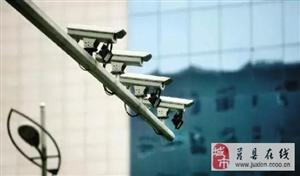 莒县一盗窃团伙全部落网,流窜作案40余起。