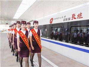 6日起,陇南・银川加开20趟临时旅客列车!