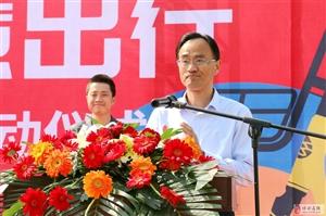 首批投放480辆,博兴县喜迎松果共享电单车入驻