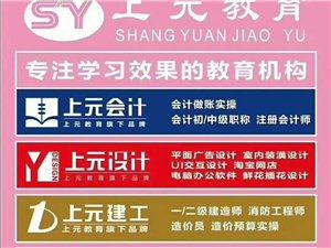 滁州教师证是怎么考的,教师资格证报考条件是什么