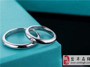 2019结婚婚戒怎么选,婚戒品牌有哪些?哪个品牌的好?