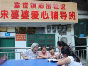 全市唯一!这个台湾快三app下载官方网址22270.COM顺人入围四川省道德模范候选人,你认识吗?