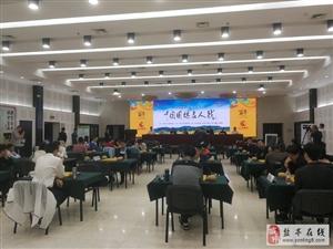 """9月21�C26日,""""嫘祖杯""""第32届中国围棋名人战总决赛在盐亭举行"""